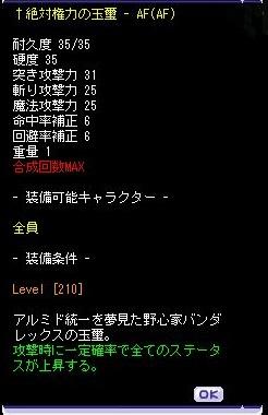 12-5-23-2.jpg