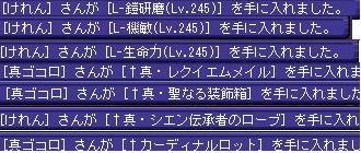 12-5-6.jpg