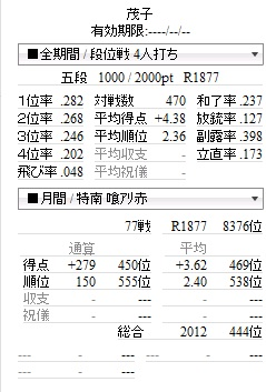 tenho470-2.jpg