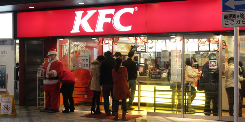 KFC店頭