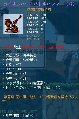 Maple121119_204246.jpg