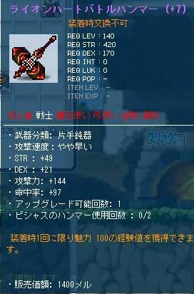 Maple121119_204250.jpg