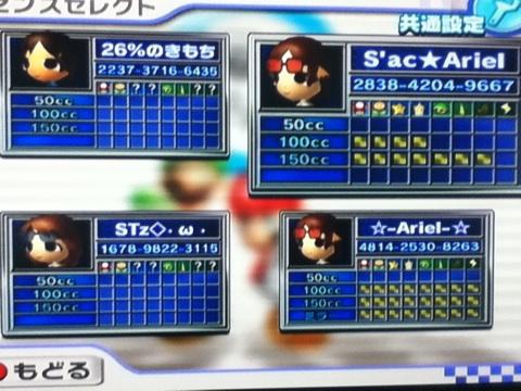 fc2blog_20120720200128e36.jpg