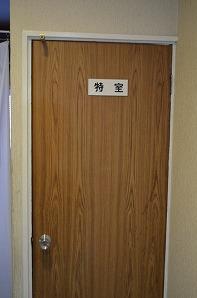 お伊勢参り_00 (183)