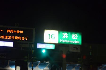 お伊勢参り__161