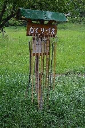 棒ノ折山__205
