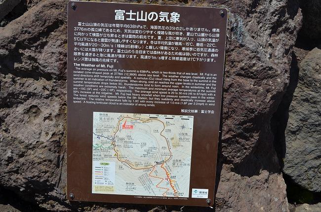 富士山_169 (214)
