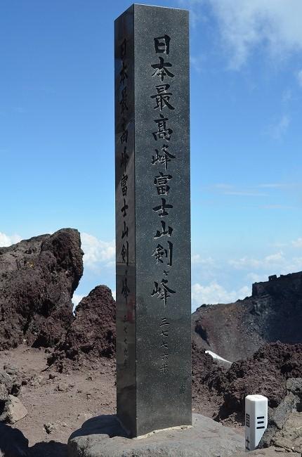 富士山_169 (211)