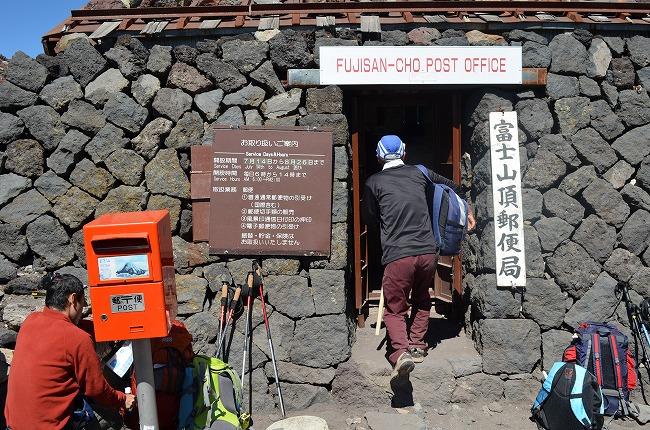 富士山_169 (186)