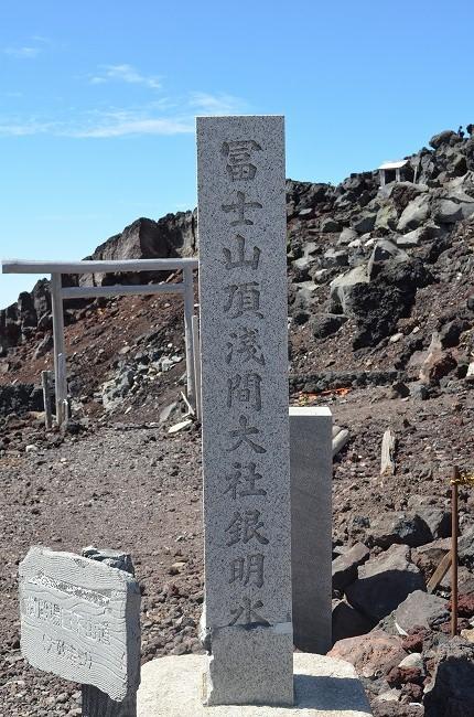 富士山_169 (182)