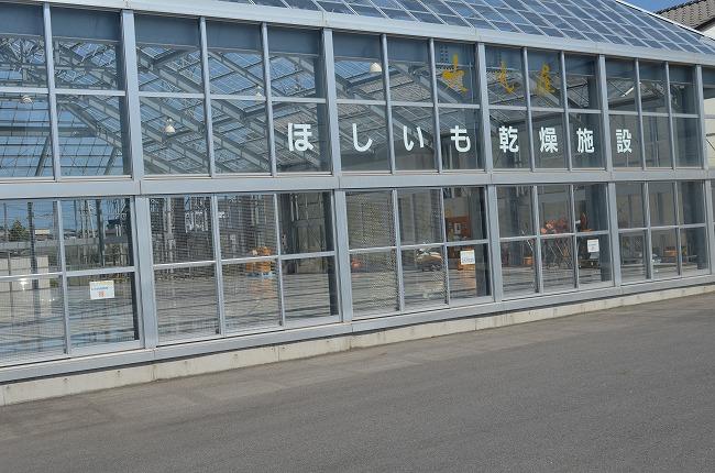 那珂湊 (4)
