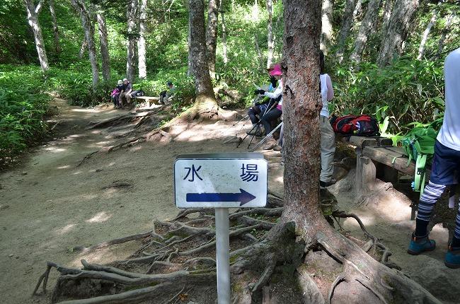 燕岳1 (69)