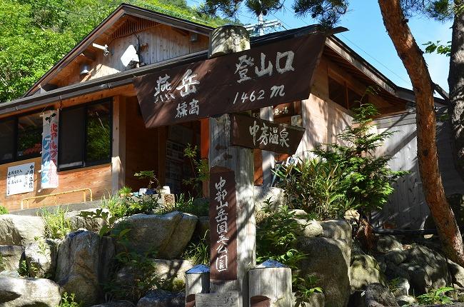 燕岳1 (48)
