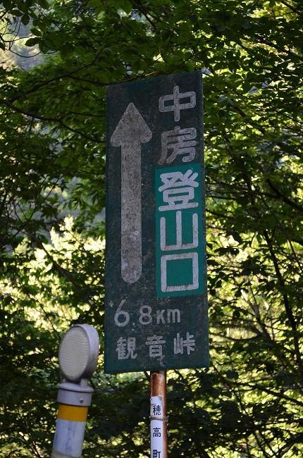 燕岳1 (33)
