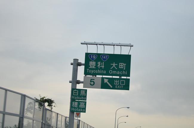 燕岳1 (13)