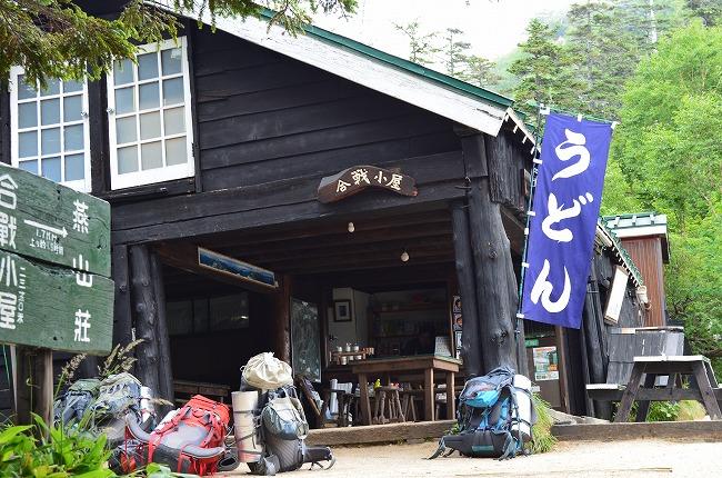 燕岳 合戦小屋