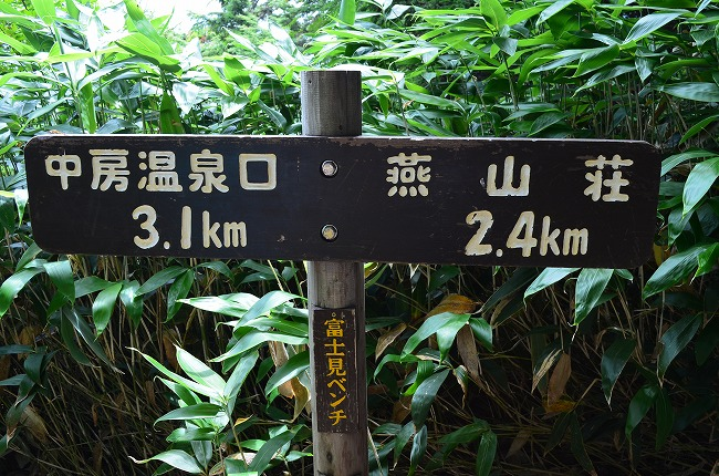 燕岳1 (124)