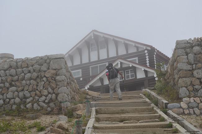 燕岳1 (220)