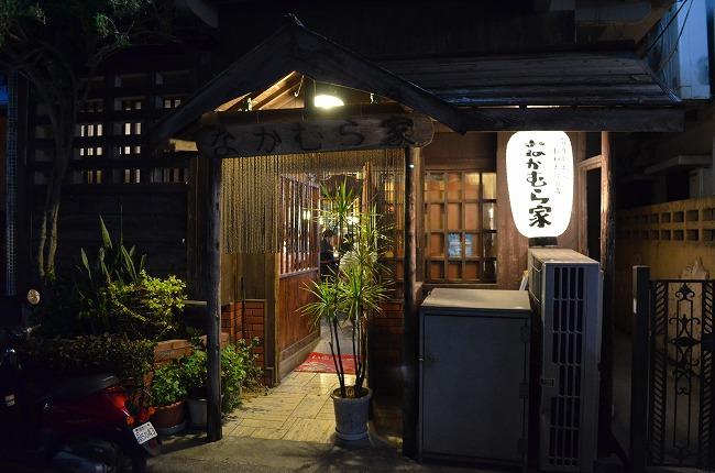 沖縄_2012 (104)