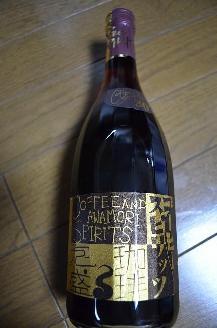 沖縄_2012 (342)