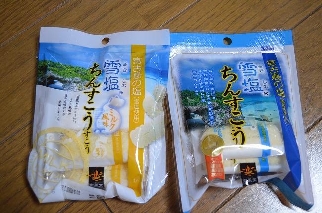 沖縄_2012 (341)