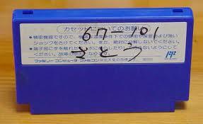 images_namae.jpeg