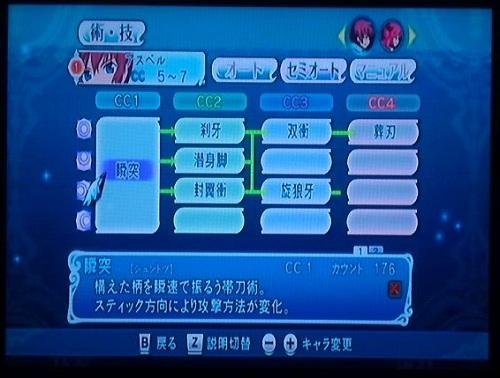 2012112719580971002.jpg