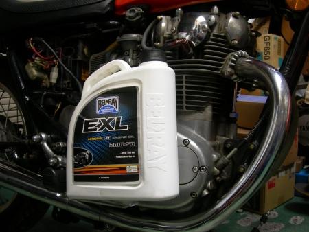 XS650.jpg