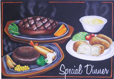 special-dinner.jpg