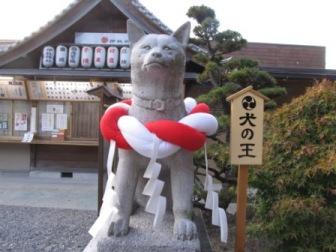 犬の王の像