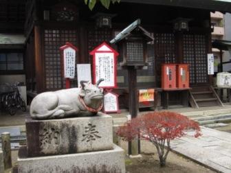 七尾天神社の牛像