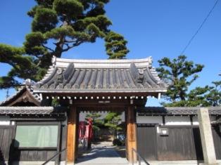 亀岳山宝國寺