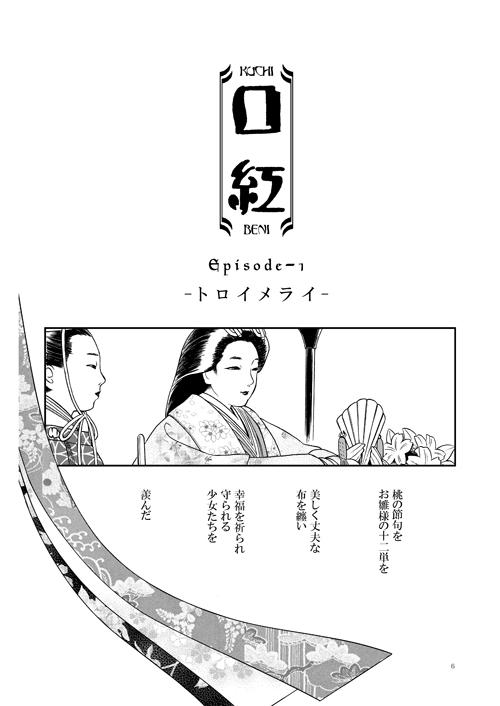 口紅Ep_sam02