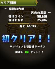 2013-05-03 19.54.28