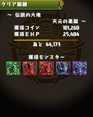 2013-05-03 19.54.47