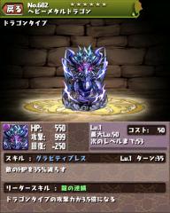 2013-05-03 19.54.42