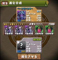 2013-05-04 12.20.27
