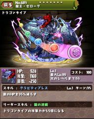 2013-05-04 12.20.49