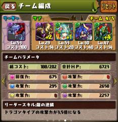 2013-05-04 21.05.05