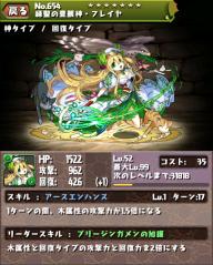 2013-05-22 22.11.48