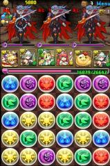 2013-05-24 00.15.36