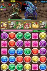 2013-05-24 00.37.10