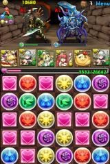 2013-05-24 00.44.00