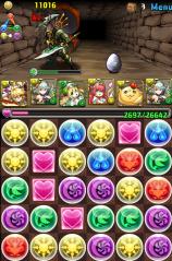 2013-05-24 00.47.58