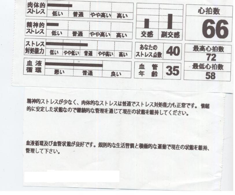 FI2622220_2E.jpg