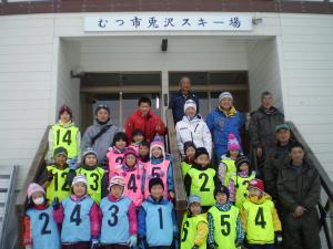 スキー教室25集合