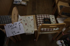 2012_11_27a.jpg