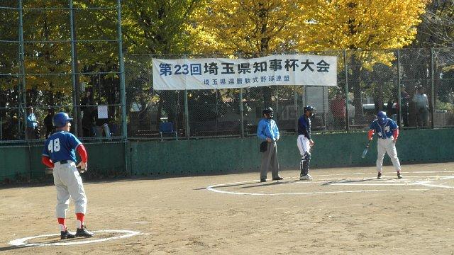 秋季県大会