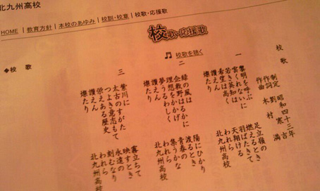 2012hokuyuukai-.jpg