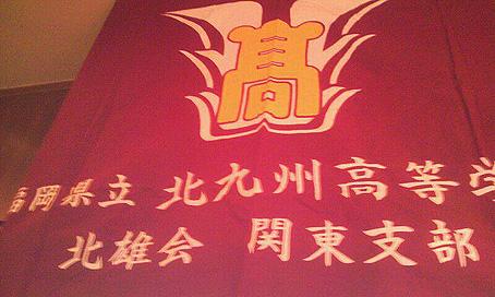 2012kokuyuukai.jpg